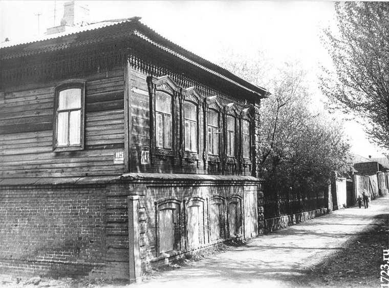 Екатеринбург дом Сакко и Ванцетти аукцион