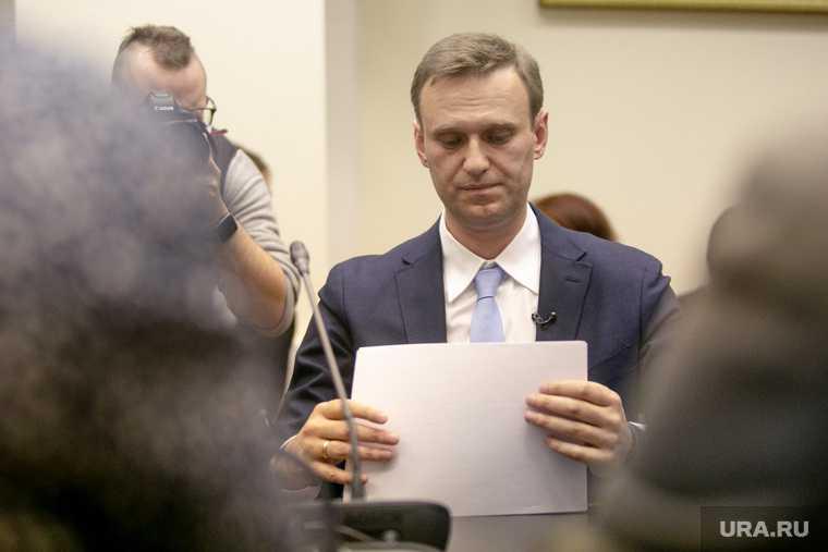 где сидит Навальный