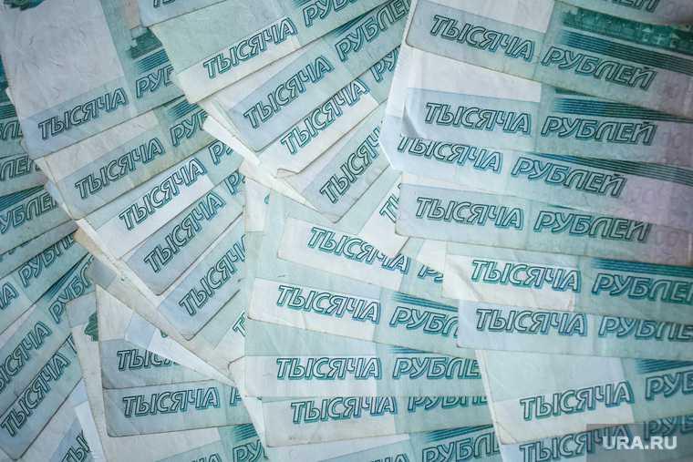 новости экономика Россия пенсия курс евро доллар 7 апреля