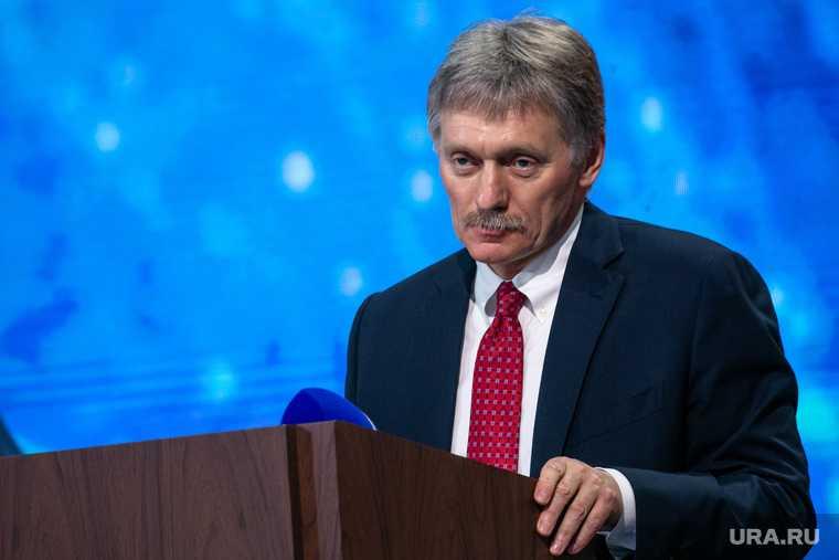 ответ России на санкции США