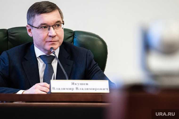 полпред УрФО Владимир Якушев когда начнется реновация