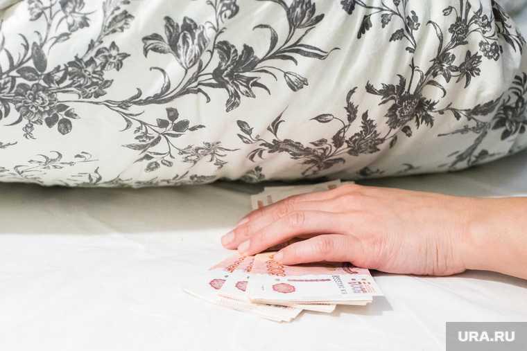 выплаты пенсионеры льготы надбавки