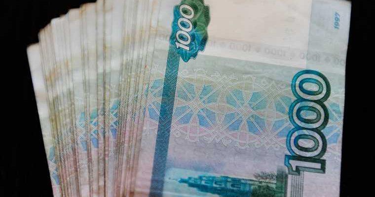 ветераны Севастополь 500 рублей