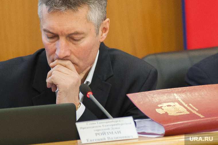 Ройзман планы на выборы депутатов Госдумы 2021
