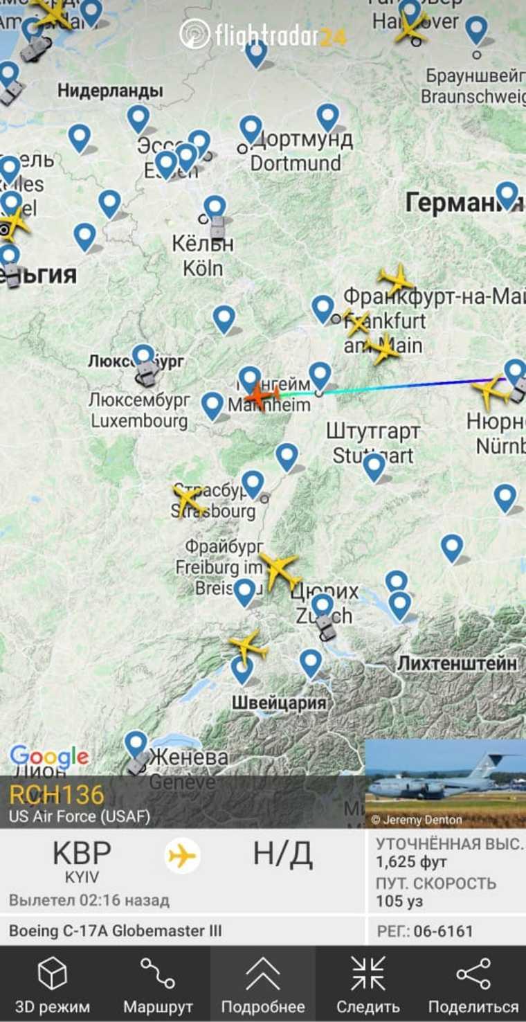 США начали переброску военных грузов на Украину. Фото