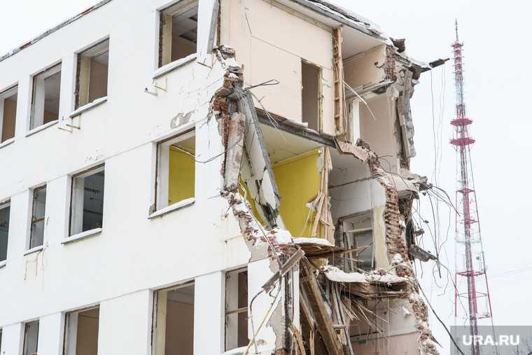 реновация снос жилья генплан КРТ Екатеринбург Свердловская область