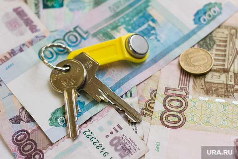 ипотека Россия зеленая Банк Россия новый вид
