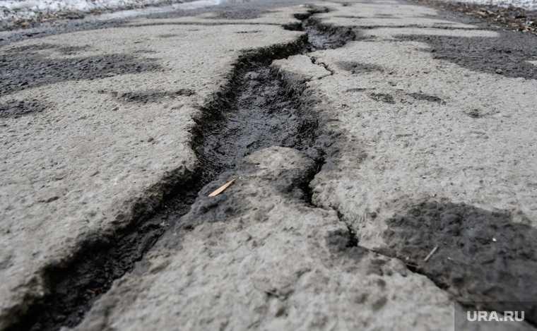 новости хмао Коммунистический — Унъюган участок дороги дорога развалилась большая огромная трещина 50 метров построили за 5 млрд за 4