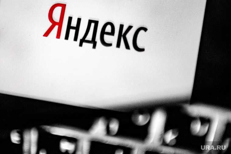 новый логотип яндекс видео что изменилось дизайнеры