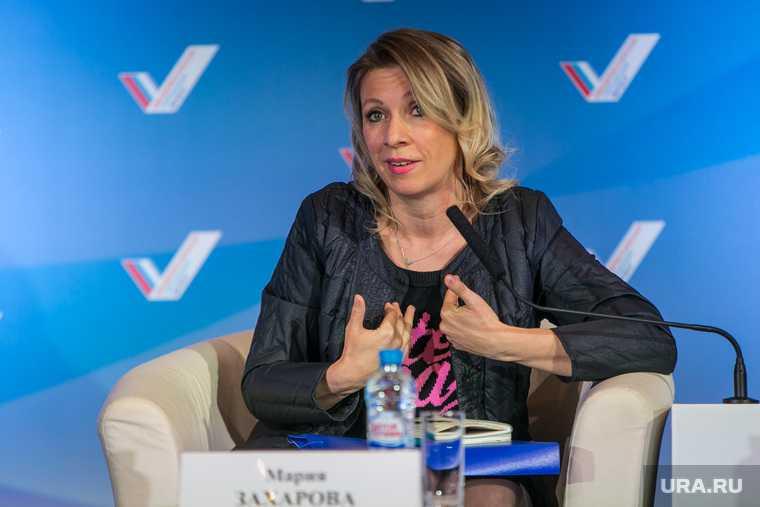 Мария Захарова представитель МИД РФ выступила Алексей Навальный Мария Бутина