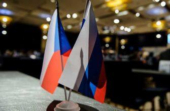 Чехия дипломаты