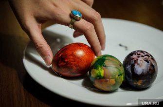 пасхальные яйца диетолог