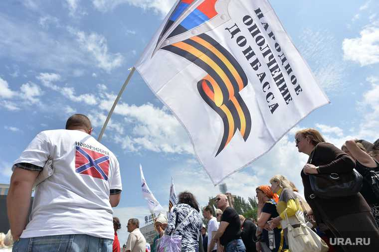 война Донбасс страх россии