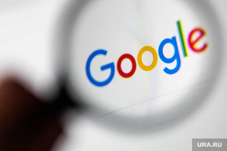 Google Госдума Россия соблюдение российское законодательство