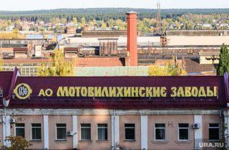 РТ-капитал торги завод банкрот Пермь
