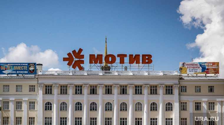 Екатеринбург Мотив уголовное дело