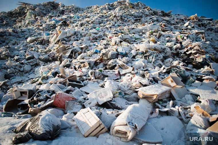 законность утилизации отходов Лабытнанги ЯНАО