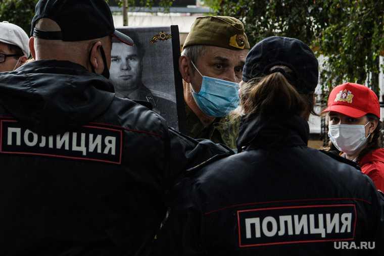 Мэрия Екатеринбурга МВД День победы