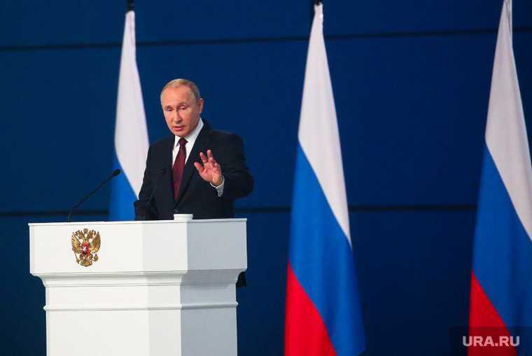 Владимир Путин послание федеральное собрание Дмитрий Песков