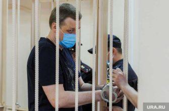 Пашков мэрия Челябинск приговор