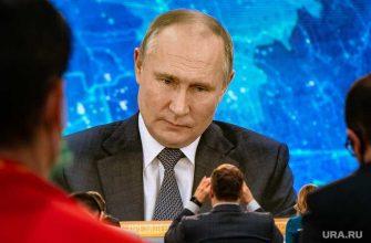 Путин Сталинградская битва