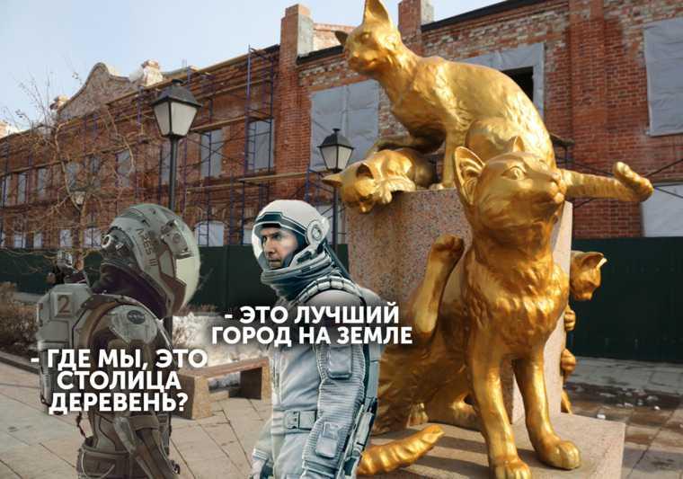губернатор Александр Моор отпуск