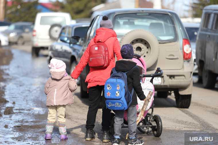 меры поддержки семей с детьми