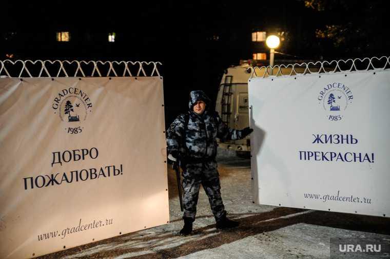 первый российский обсерватор