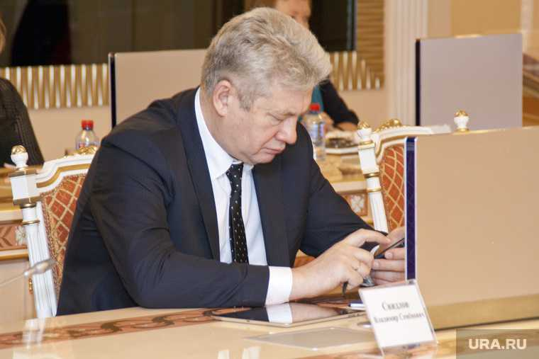 Светлана Гусева департамент экономики ЯНАО