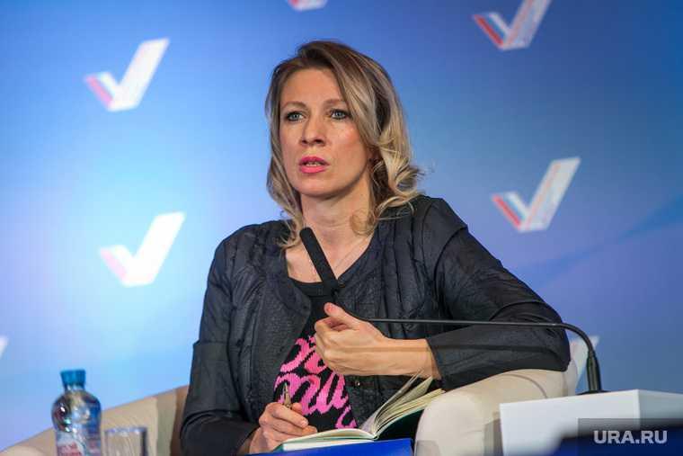 новые санкции США Россия Мария Захарова