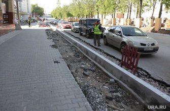 реконструкция улиц перми