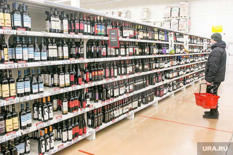 алкоголь напитки цены МРЦ