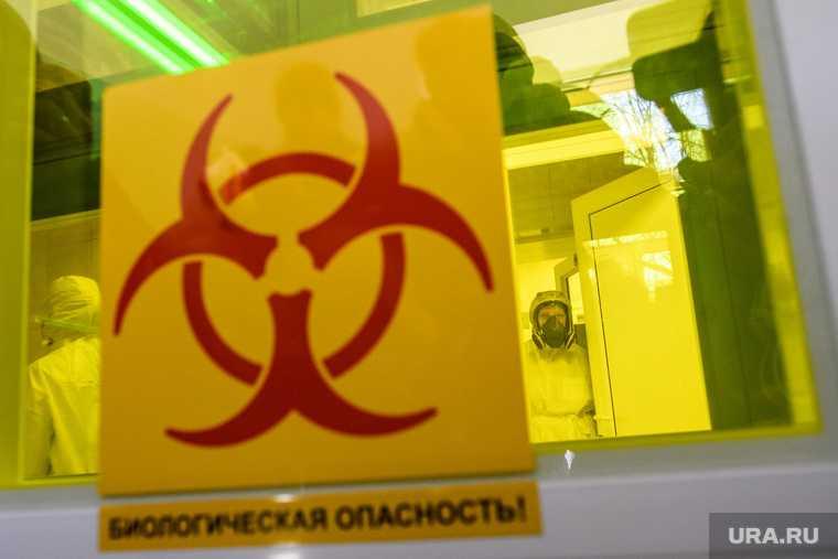 биооружие