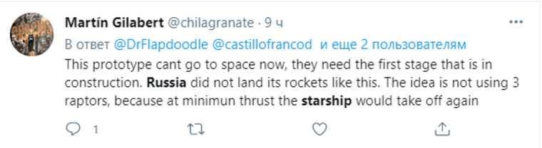 Соцсети отреагировали на посадку Starship Илона Маска. «Они загрязнят Марс»