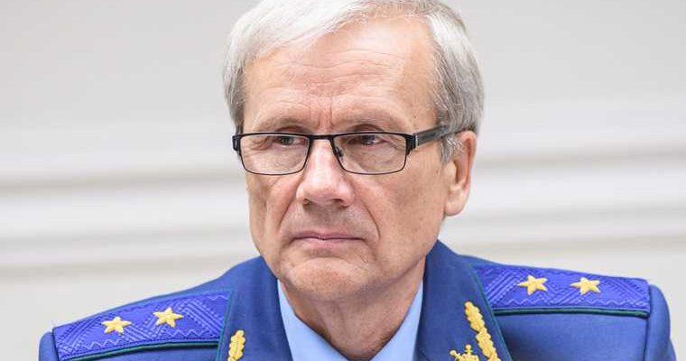 прокурор Свердловская область Борис Крылов назначение Совет Федерации