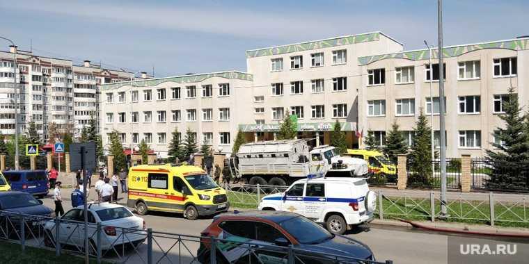 Стрельба у гимназии 175 в Казани. Казань