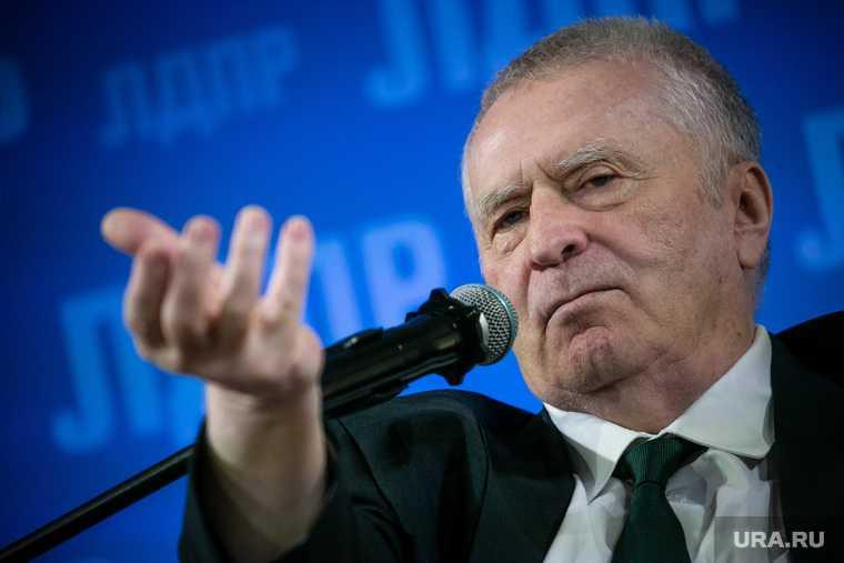 Жириновский налоги Дальний Восток