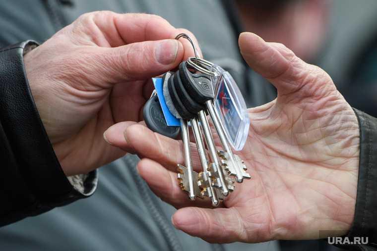 недвижимость снижение цена когда пойдет вниз снижение стоимость ипотека