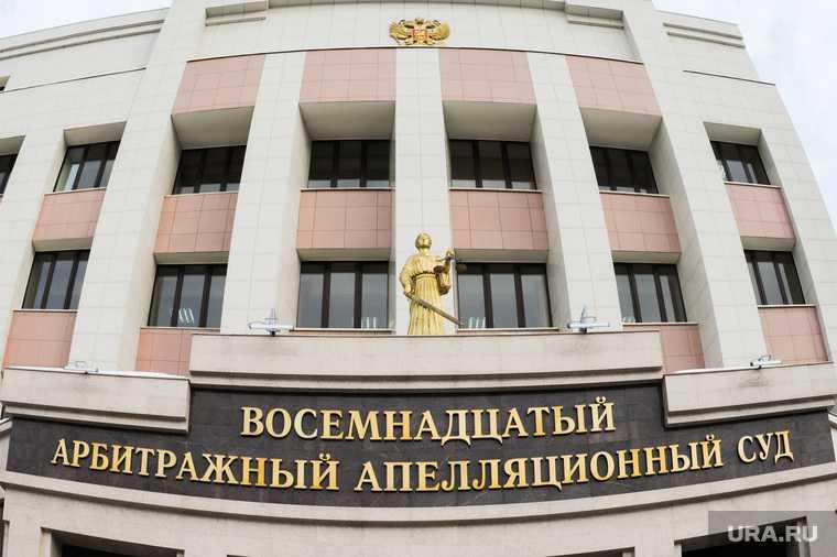 Челябинск мэрия суд арбитражный суд участок Градобоев Давыдов выкуп земли