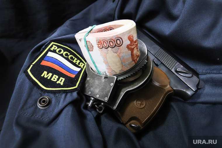 Челябинская область Чебаркуль полиция Михаил Данилов взятка 940 тысяч миллион прокуратуру вернули