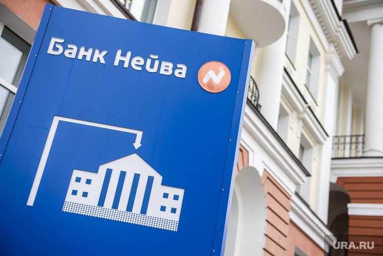 Центробанк подал в суд банк Нейва