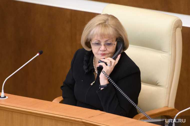 Бабушкина спикер заксобрание Свердловской области