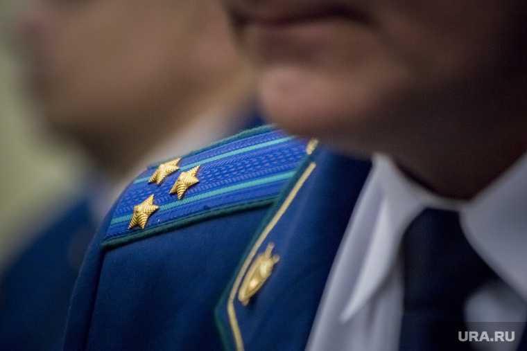 Путин указ подписал назначение Карен Габриелян прокурор Челябинской области