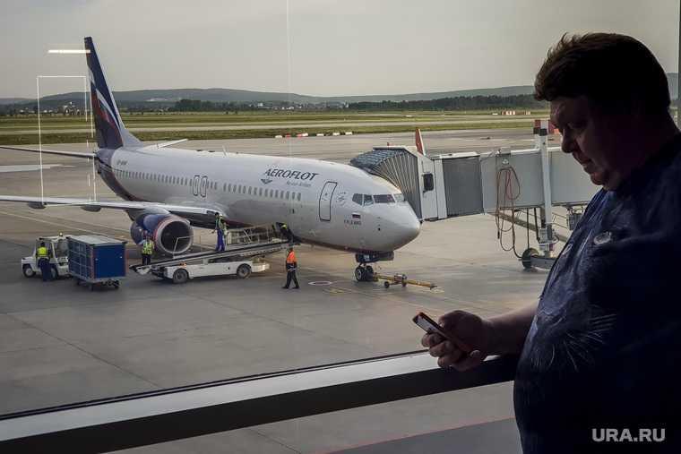 Екатеринбург Геленджик рейсы в июне июле