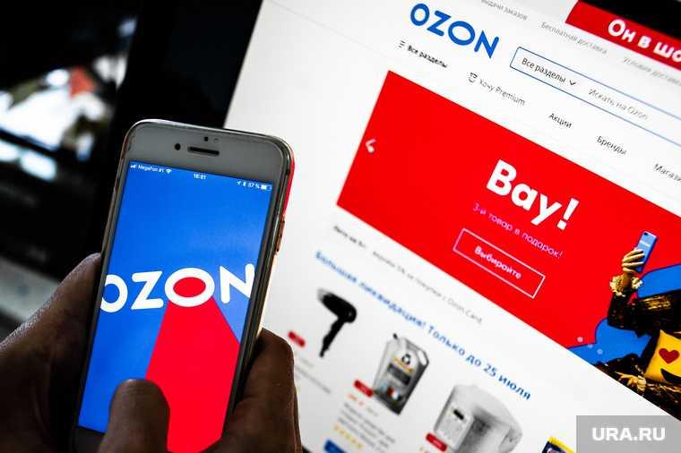доставка еды из ресторанов Ozon