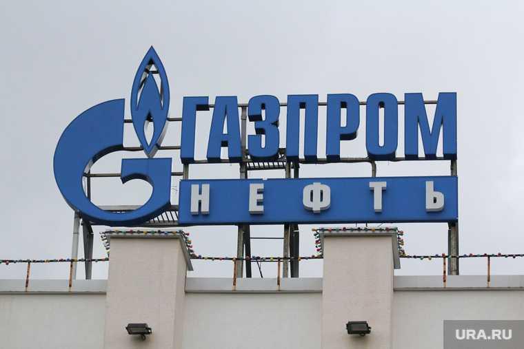 назначение Минаева в Газпром