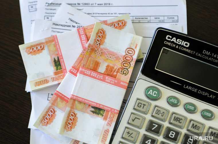 налоги для бизнеса