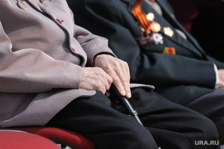 труженик тыла пермь удостоверение ветерана