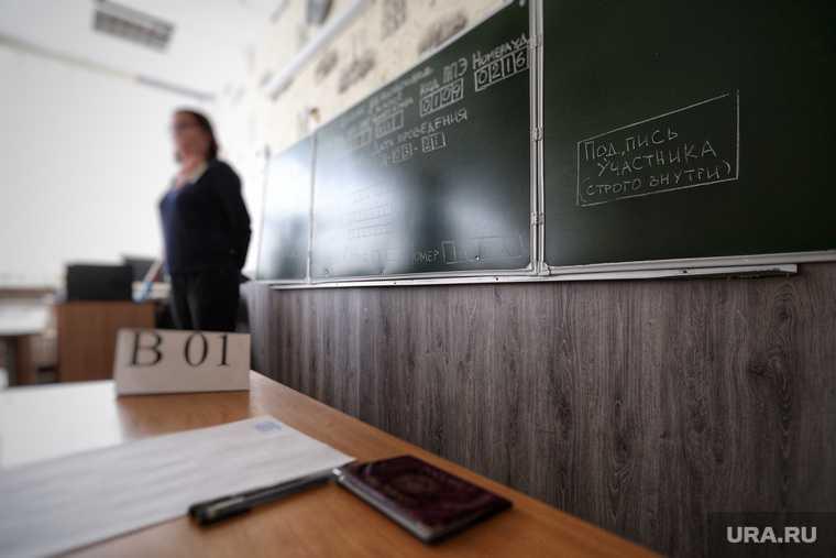учитель Звездный школа Пермский край травля директора школы выплаты учитель ЗАТО Звездный