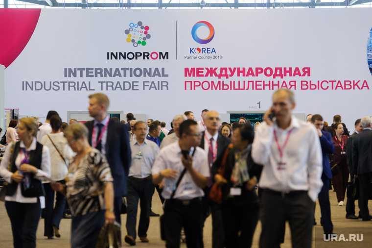 Иннопром 2021 Екатеринбург выставка